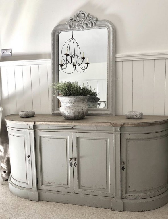 FOUR DOOR ROUNDED SIDEBOARD